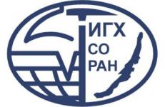 Логотип Образовательная среда аспирантуры ИГХ СО РАН